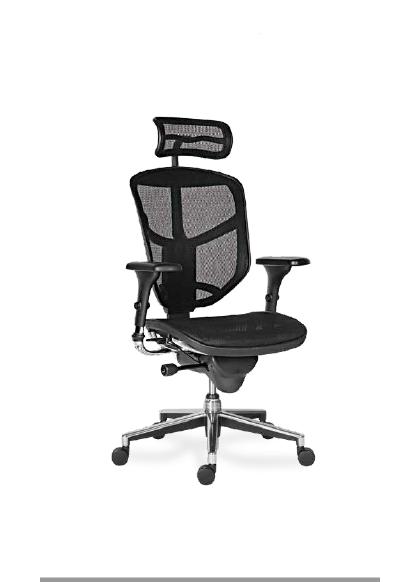 chaise de bureau professionnelle